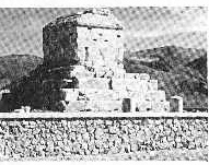 Cyrus_the_Great_Tomb-Concise_Bible_Atlas